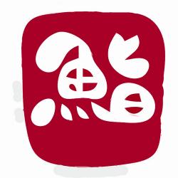 10 Tataki Thon avec le riz bio